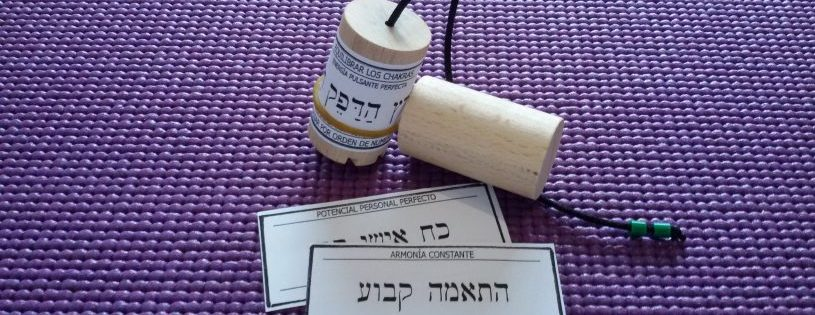 Péndulo Hebreo o Metutelet